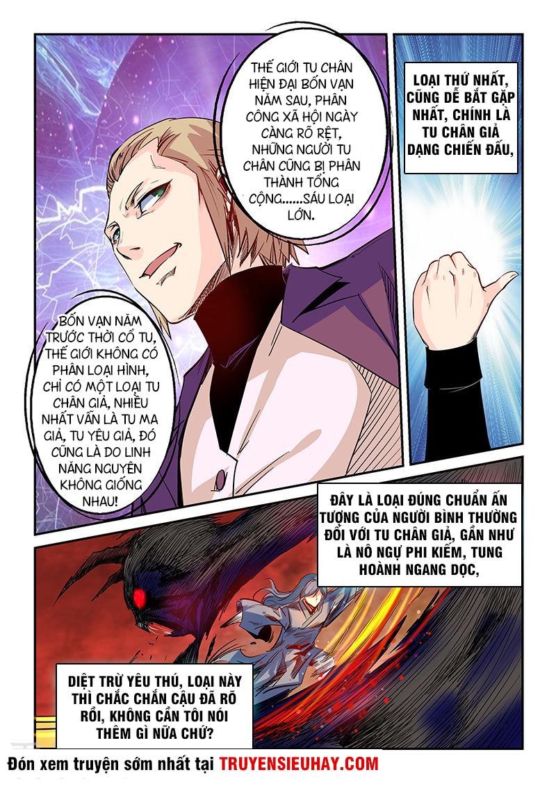 Tu Chân Tứ Vạn Niên trang 8