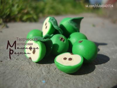 Яблоки из пластики