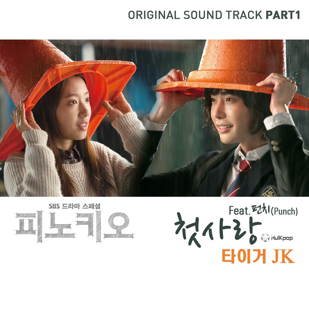 [Single] Tiger JK – Pinocchio OST Part 1