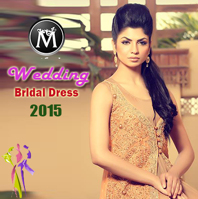 Mifrahs Wedding Bridal Dress Collection 2015