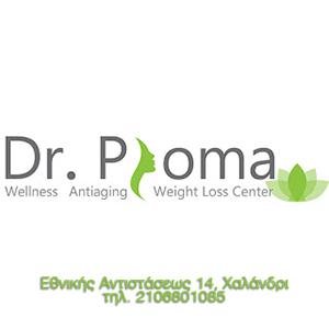 Dr. Psoma