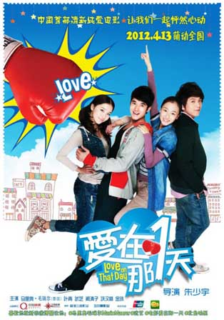 Love on that Day (2012) DVDRip