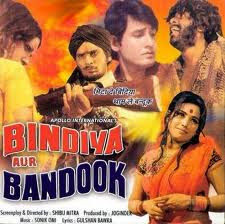 Bindiya Aur Bandook 1972 Hindi Movie Watch Online