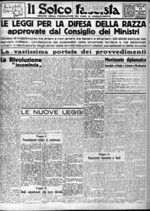 Stori il blog di mario avagliano 17 novembre 1938 for Ad giornale di arredamento