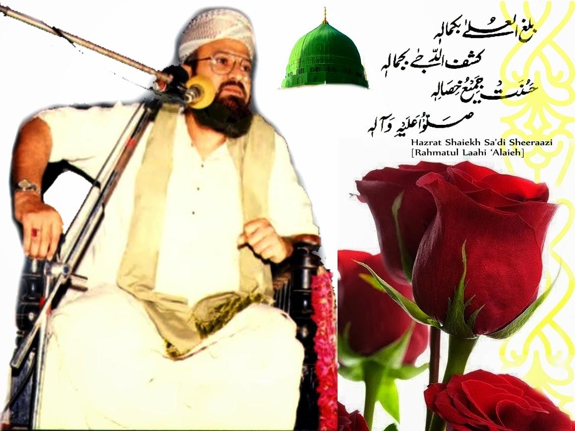 Hazrat Shaiekh Sa'di Sheeraazi Jumaadi ul Uulaa allama kaukab noorani okarvi