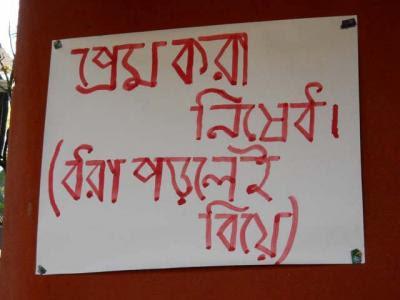 Bengali marriage dates in 2014 december calendar