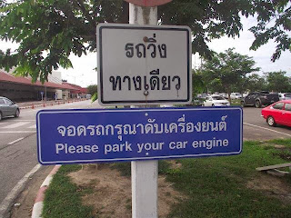 Thai translation at its best