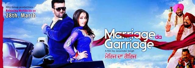 Marriage Da Garriage-Punjabi Full Movie info