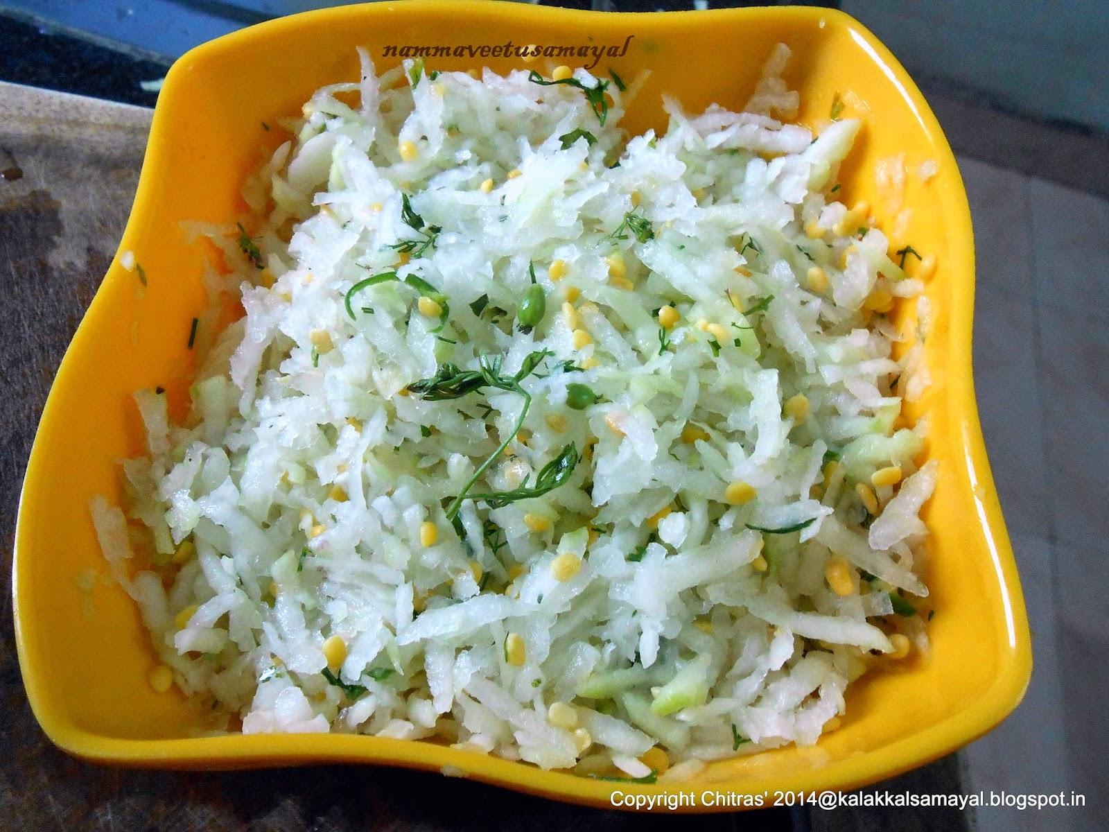 Papaya Radish Lentil Salad