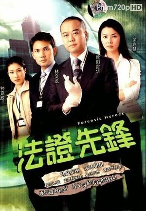 Forensic Heroes 1 2006 poster