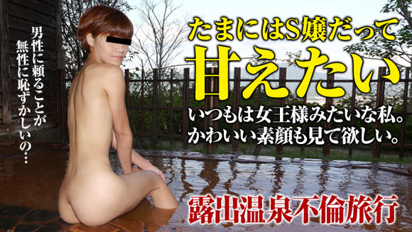 Japan Av Uncensored 082115_476Yumi Wajiro hd