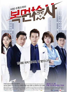 Joo Sang Wook as Ha Dae Chul Kim Sun Ah as Yoo Min Hee  Joo Da Young as Yoo Min Hee (young) Uhm Ki Joon as Kang Hyun Woong Jun Kwang Ryul as Jo Sang Taek