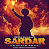 Sardar Lyrics - Geeta Zaildar | Official Video