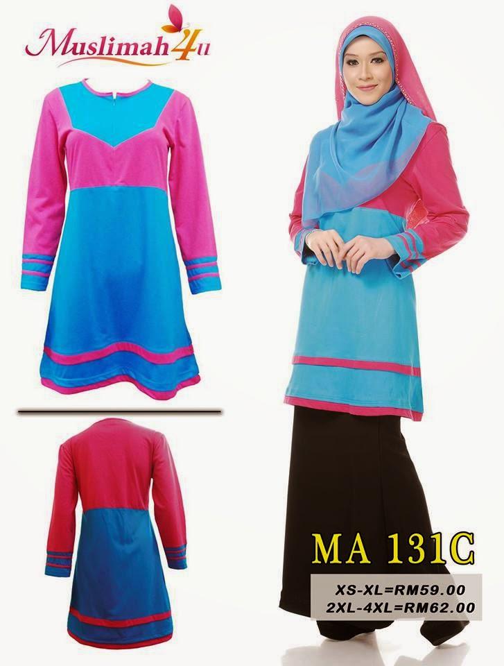 T-shirt-Muslimah4u-MA131C
