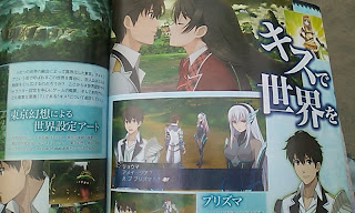 exstetra famitsu scan 1 Japan   Exstetra (3DS/PSV)   Concept Art, Famitsu Scan, Release Date, & A Few Details