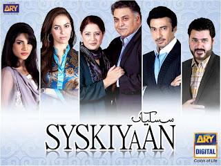 Syskiyaan