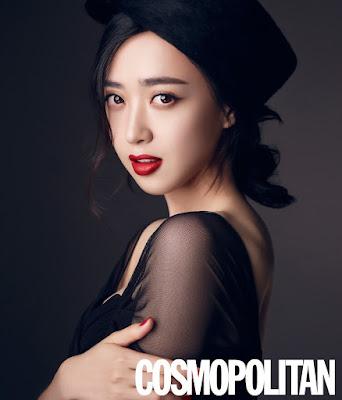 Kim Min Jung Cosmopolitan December 2015