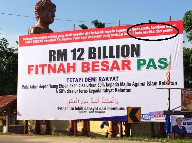 Inilah Papan Iklan BN Yang Paling Bangang Dan Idea Paling Bodoh Untuk Berkempen