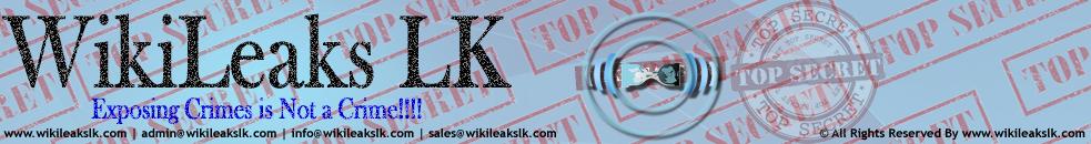 WikiLeaks LK