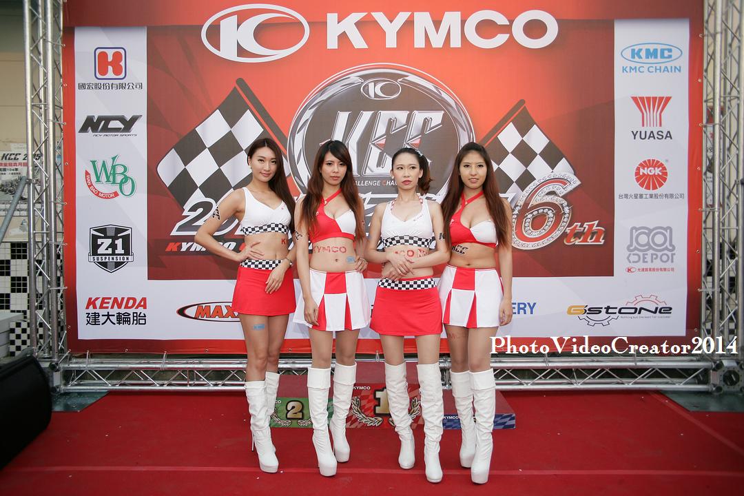 KYMCO 女孩, 這是大會的賽車女郎, 阿..少一位啦!!