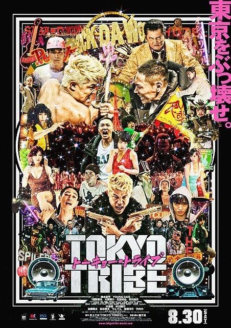 Film Jepang Tokyo Tribe (2014)