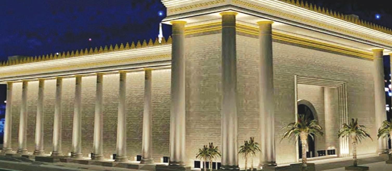 あなたは、ソロモンの神殿が命名されたことを知っている?