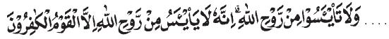 Pengertian Tekun dan Ulet dalam Agama Islam