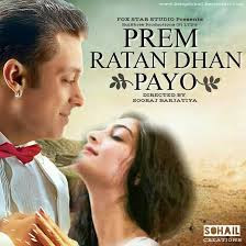Prem Ratan Dhan Payo (2015) Movie Poster