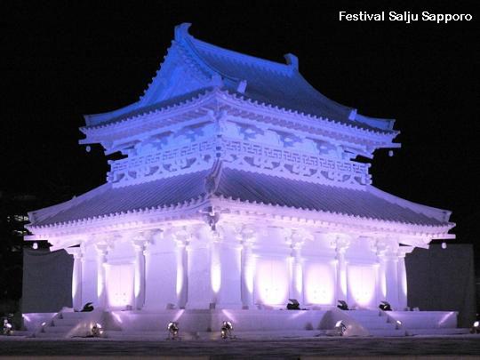 Festival Salju Sapporo