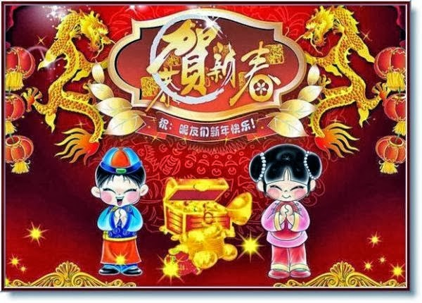 Happy Chinese New year 2014 quote cards