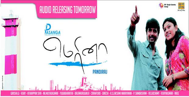 Wapking.in Telugu Video Songs Mp4 Downloadgolkes