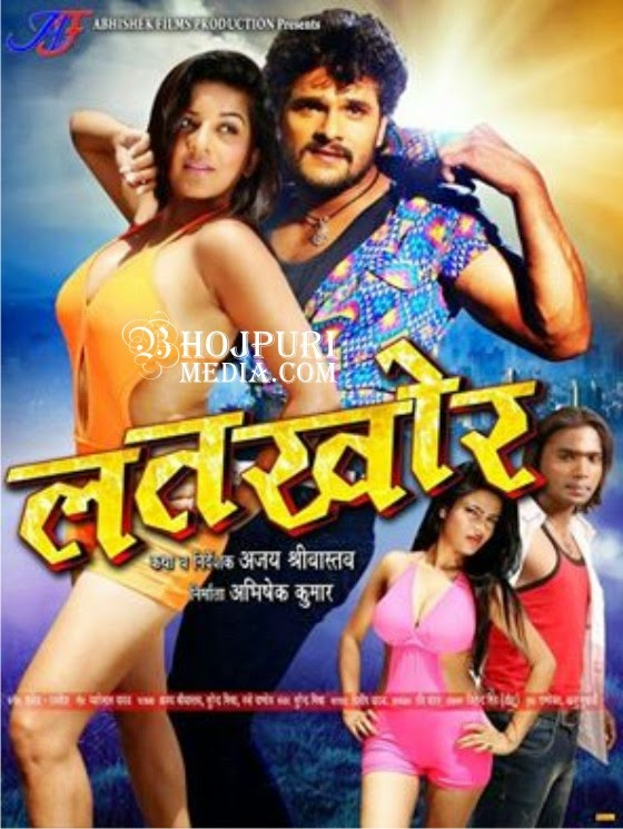Latkhor 2015 bhojpuri movie wiki, Poster, Trailer Video, Songs list, star-cast Khesari Lal Yadav, Monalisa, Release Date 2015