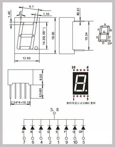 Display 7 Segmentos - Pinagem e dimensões