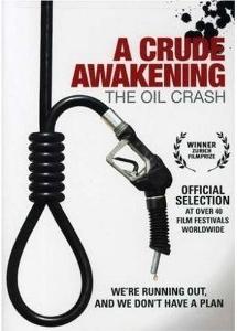 Ντοκιμαντέρ για το πετρέλαιο