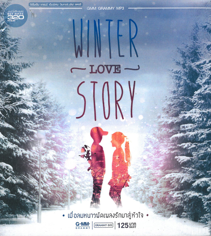 Download [Mp3]-[Hot New Album] เมื่อลมหนาวพัดเพลงรักมาสู่หัวใจใน อัลบั้มเต็ม Winter Love Story 4shared By Pleng-mun.com