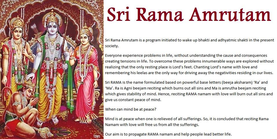 Sri Rama Amrutam