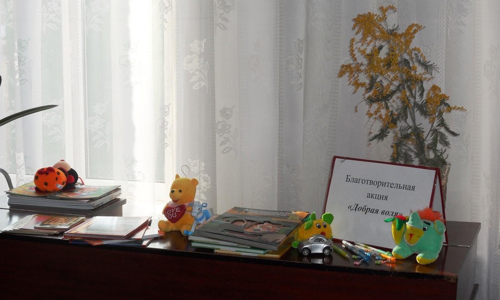 презентация на тему читающая семья