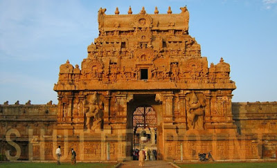 Front View of Brihadeeswarar Shiva Temple or Big Temple of Thanjavur