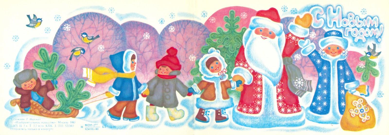 Санта и три его сисястые снегурочки 9 фотография