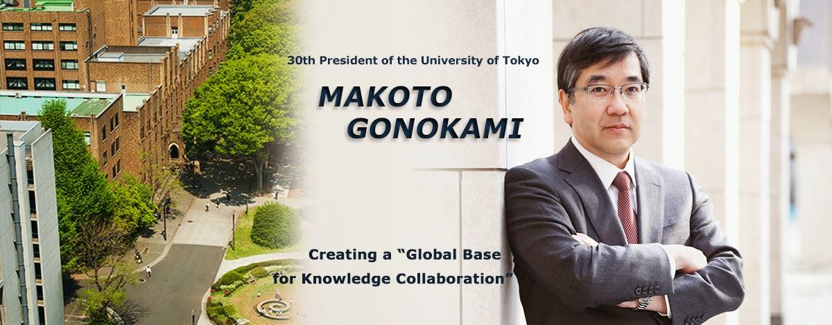 Lãnh đạo Trường đại học Tokyo