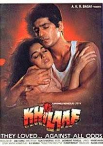 Khilaaf (1991) - Hindi Movie