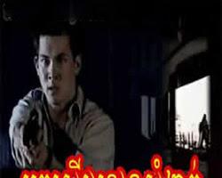 [ Movies ]  - អ្នកស៊ើបលេខសម្ងាត់- Movies, Thai - Khmer, Series Movies - [ 28 part(s) ]