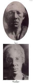 ملف جريمة ريا وسكينة كاملا وبصور نادرة 327875441668878742