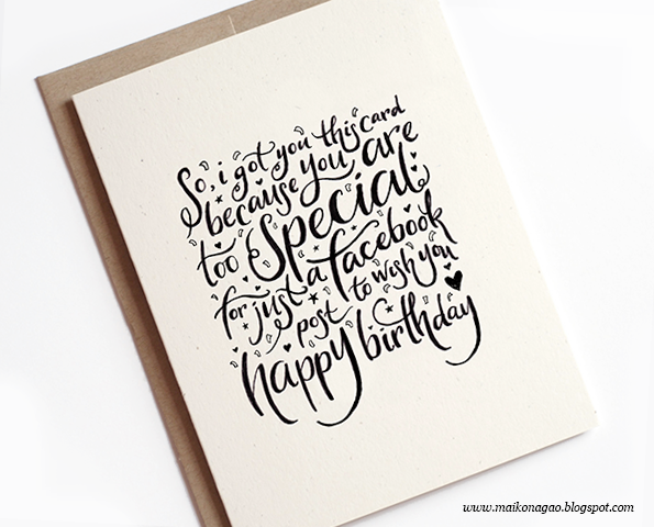 maiko nagao free printable birthday card by maiko nagao, Birthday card