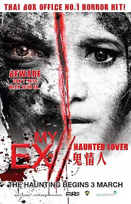 Filme Poster My Ex 2 - Haunted Lover DVDRip XviD & RMVB Legendado
