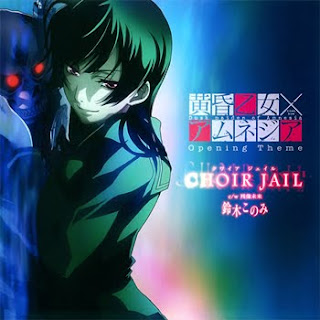 Tasogare Otome x Amnesia OP Single - CHOIR JAIL