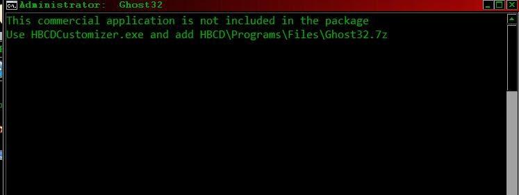 ghost error