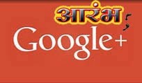 गूगल+