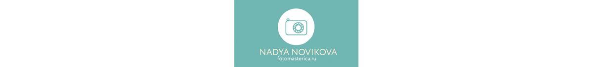 FotoMasterica