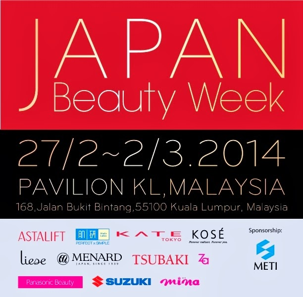Japan Beauty Week Kuala Lumpur, Pavilion KL, Japan beauty week, kate, kose, Tsubaki, Za, Astalift, Hada Labo, Panasonic Beauty, Menard, Liese, Suzuki, mina magazine